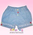 Trang phục trẻ em Chip My | QSM-44