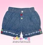 Trang phục trẻ em Chip My | QSM-46
