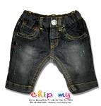 Quần lửng jean đen